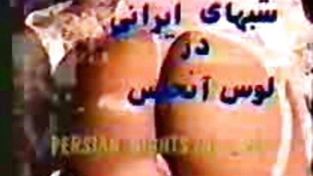 فسق کانال چت سکسی در ماساژ با دختران